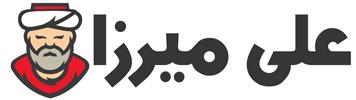 علی میرزا