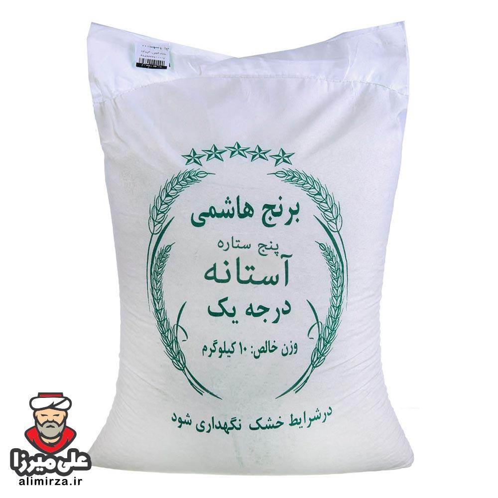 خرید-آنلاین-برنج-هاشمی-پنج-ستاره-آستانه