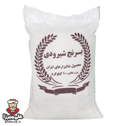 خرید-برنج-شیرودی-درجه-یک-گونی-10-کیلویی