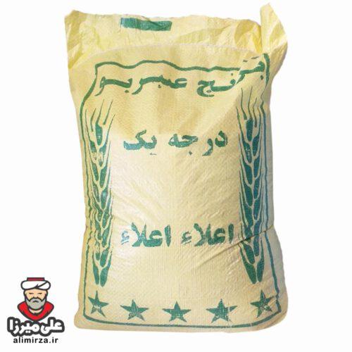 خرید-برنج-عنبر-بو-شوشتر-عنبربو-گونی-10-کیلویی