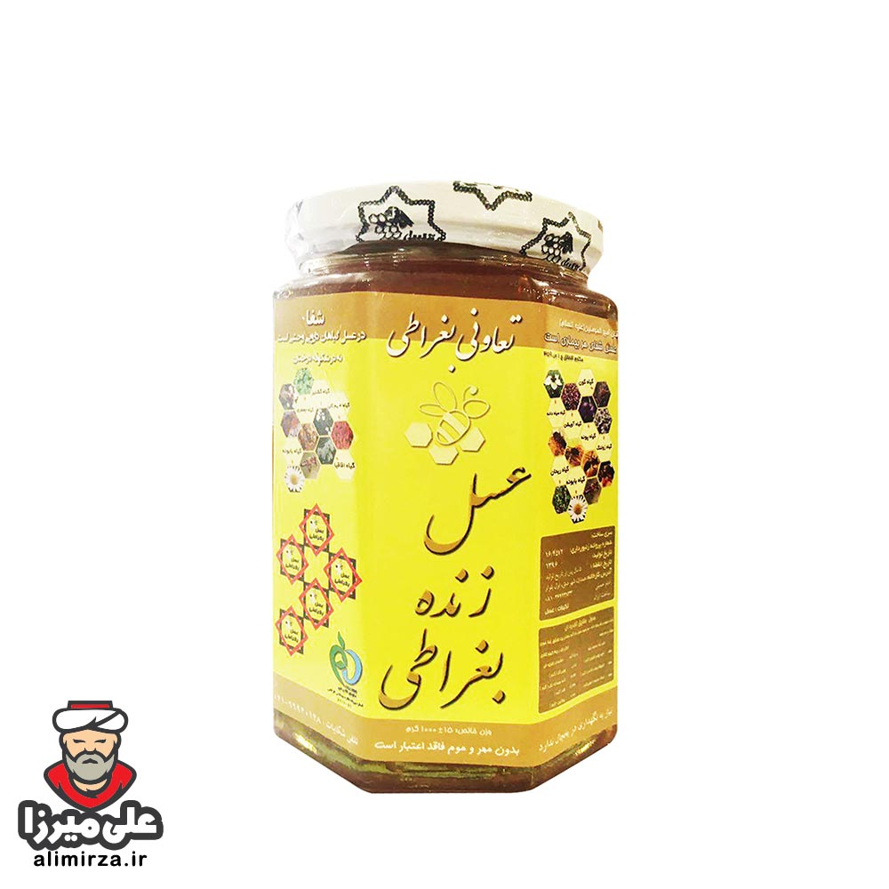عسل-زنده-بغراطی-5-ستاره-احیای-سلامت