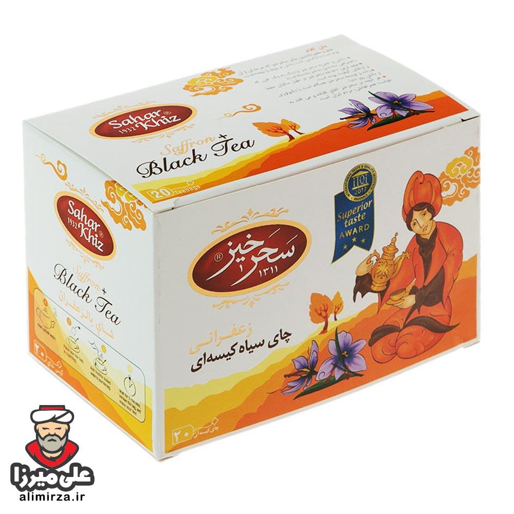 دمنوش-کیسه-ای-چای-سیاه-زعفرانی-سحرخیز