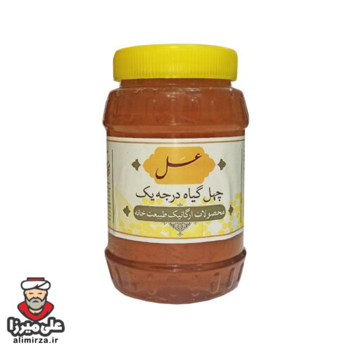 عسل-چهل-گیاه-درجه-یک-1-کیلویی