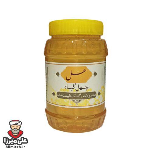 خرید آنلاین عسل-چهل-گیاه-1-کیلویی