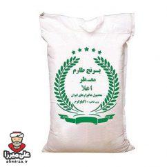 خرید-آنلاین-برنج-عطری-اعلا