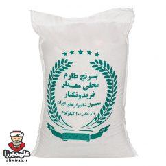 خرید-برنج-طارم-معطر-فریدونکنار-گونی-10-کیلویی